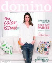 Domino March 2014