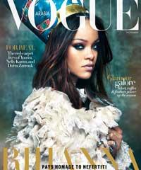Vogue Arabia November 2017